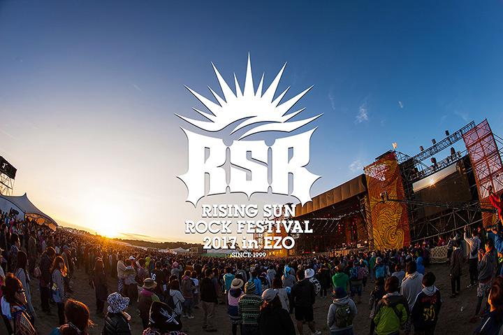 『RISING SUN ROCK FESTIVAL 2017 in EZO』ビジュアル