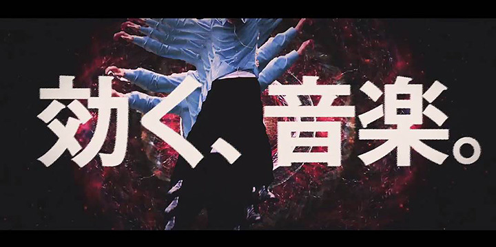 「SEIROGAN UTILITY RECORDS」コンセプトムービーより