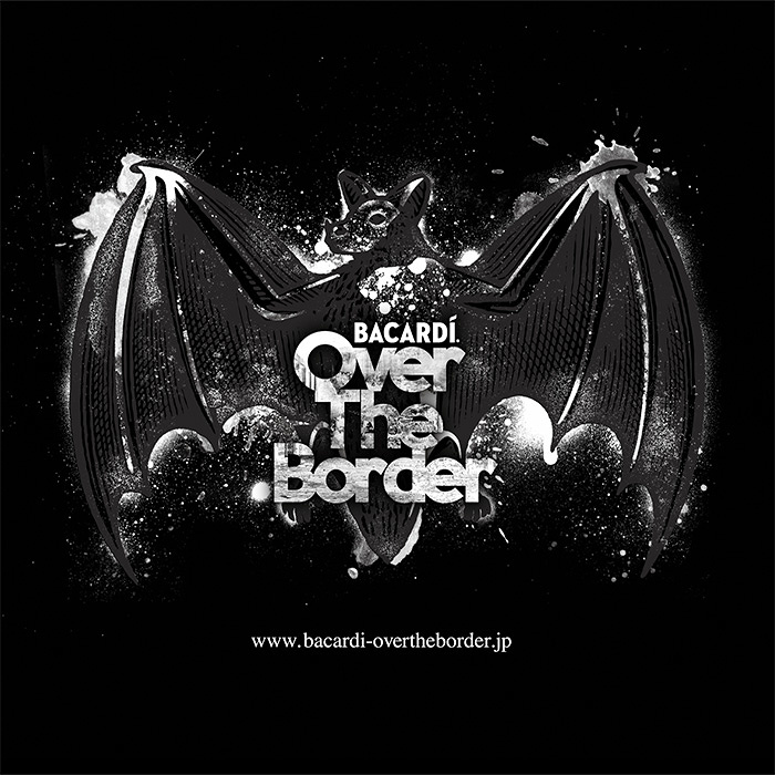 """『BACARDI""""Over The Border""""』ロゴ"""
