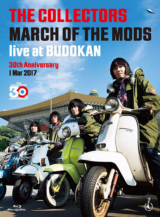 "THE COLLECTORS『THE COLLECTORS live at BUDOKAN""MARCH OF THE MODS""30th anniversary 1 Mar 2017』Blu-rayジャケット"