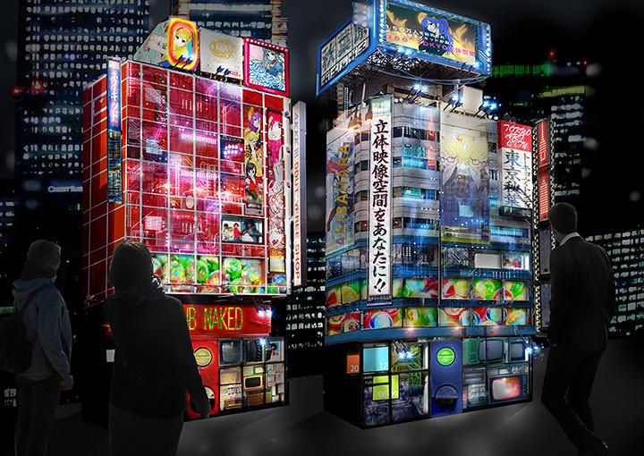 『TOKYO ART CITY by NAKED』「秋葉原ガチャガチャビル」イメージビジュアル