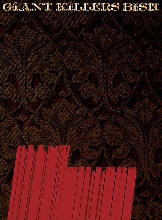 BiSH『GiANT KiLLERS』初回生産限定盤ジャケット