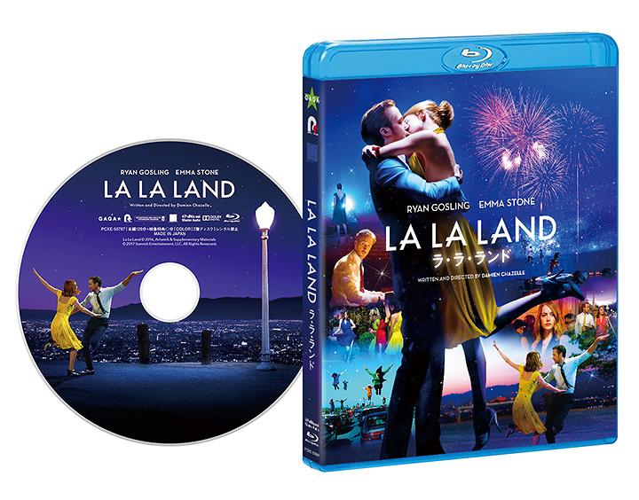 『ラ・ラ・ランド』Blu-rayスタンダード・エディション