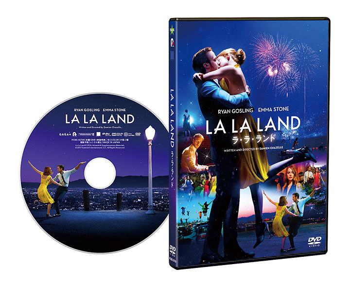 『ラ・ラ・ランド』DVDスタンダード・エディション