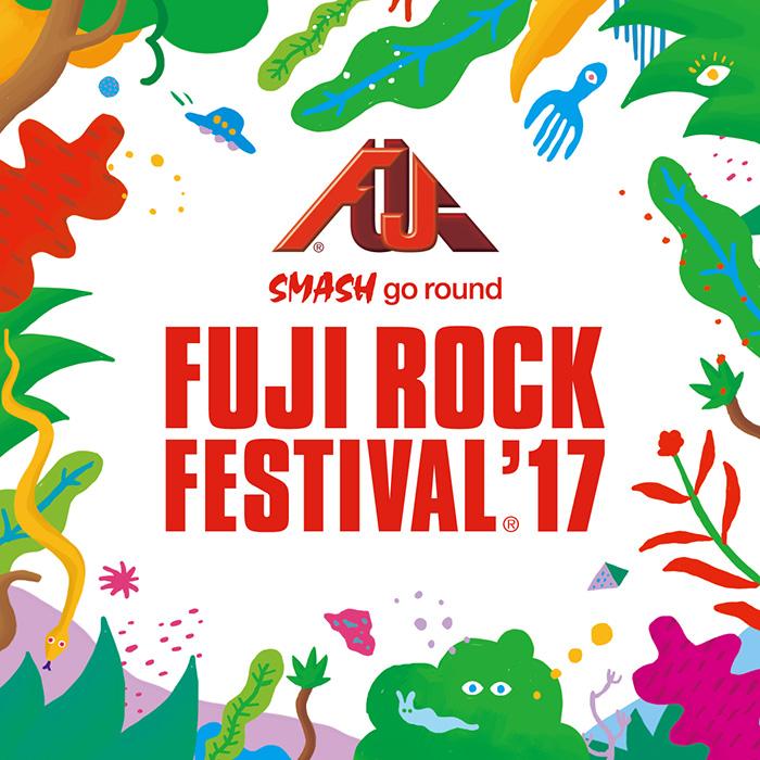 https://www.cinra.net/uploads/img/news/2017/20170602-fujirock.jpg