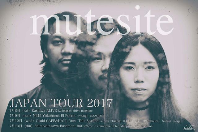 『Mutesite Japan Tour 2017』ビジュアル