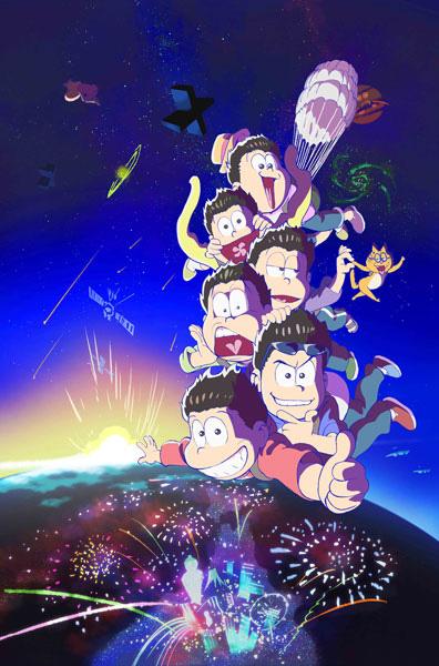 『おそ松さん』第2期ティザービジュアル ©赤塚不二夫/おそ松さん製作委員会