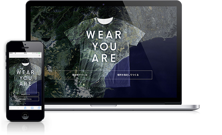 「WEAR YOU ARE」ビジュアル