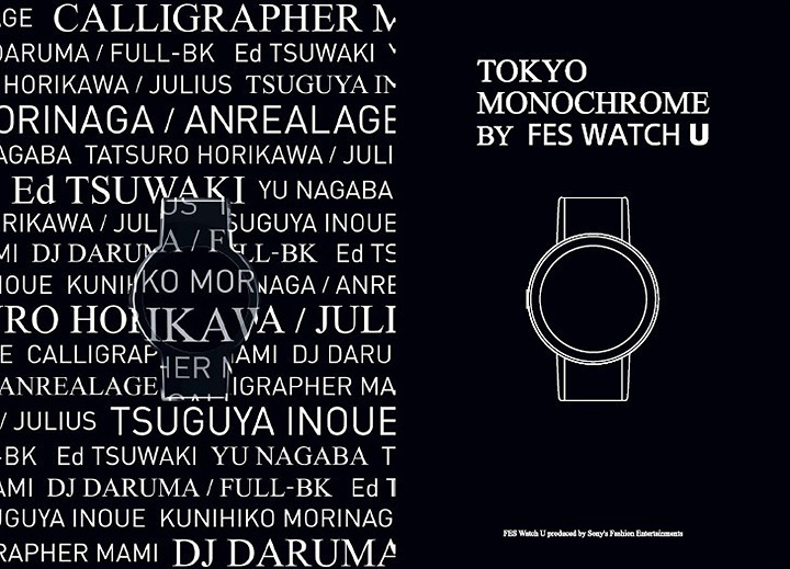 「TOKYO MONOCHROME」ZINEイメージビジュアル