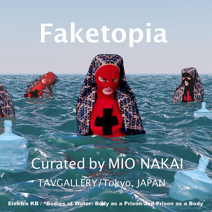 『Faketopia』展メインビジュアル