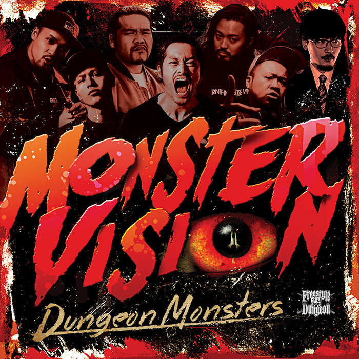 Dungeon Monsters『MONSTER VISION』ジャケット