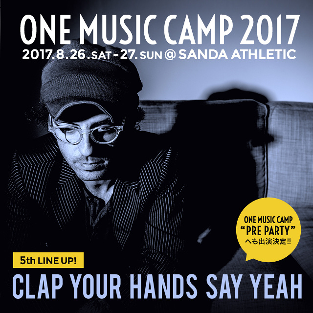 one music camp 第5弾発表でclap your hands say yeahが追加 音楽