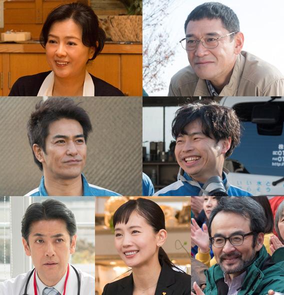 『8年越しの花嫁 奇跡の実話』追加キャスト ©2017映画「8年越しの花嫁」製作委員会
