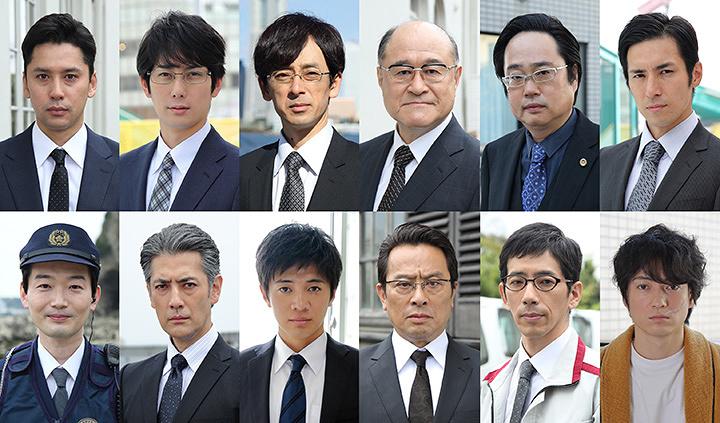 『検証捜査』追加キャスト ©堂場瞬一/集英社・テレビ東京