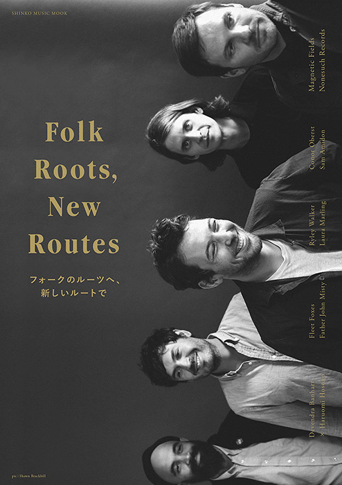 『Folk Roots, New Routes フォークのルーツへ、新しいルートで』表紙