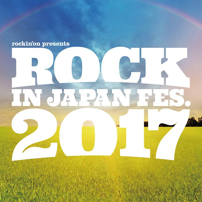 『ROCK IN JAPAN FESTIVAL 2017』ビジュアル