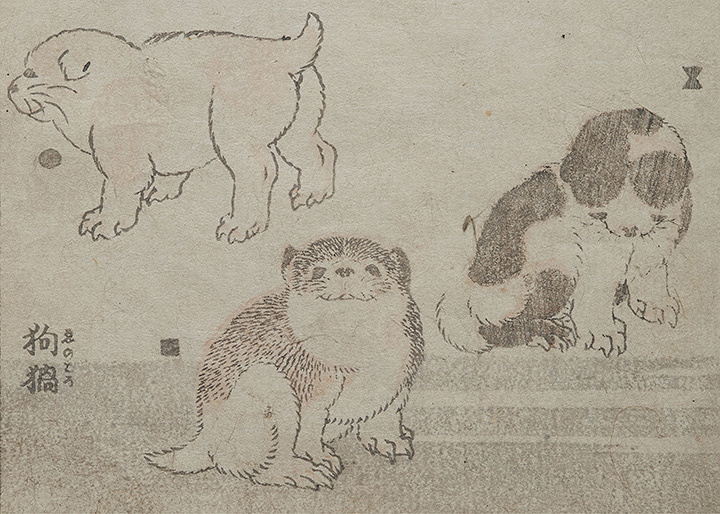 葛飾北斎『三体画譜』(部分)文化13(1816)年 浦上蒼穹堂