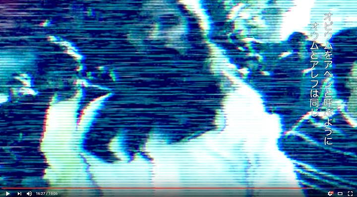 『9SARI HEAD LINE #番外編VOL.9「上祐史浩とオウム真理教の光と影を垣間見る。」』より