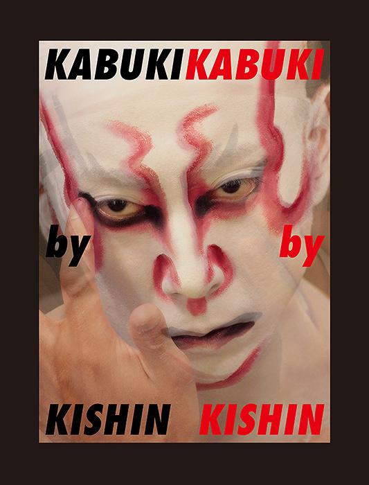『KABUKI by KISHIN』外箱
