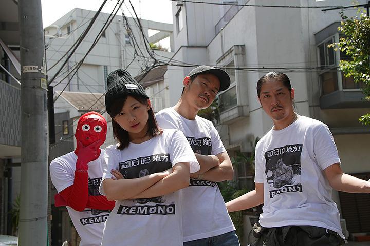 餓鬼連合(餓鬼レンジャー with 伊藤沙莉)