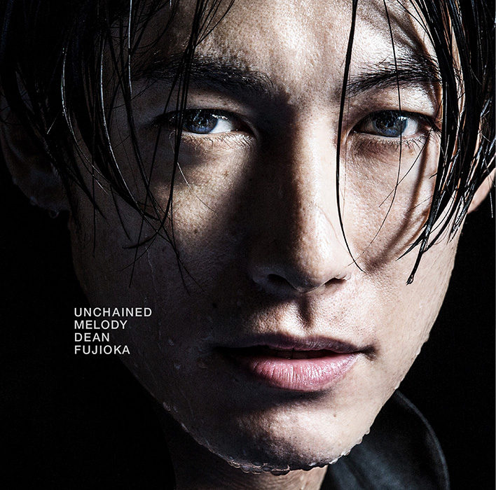 DEAN FUJIOKA『Permanent Vacation / Unchained Melody』通常盤ジャケット