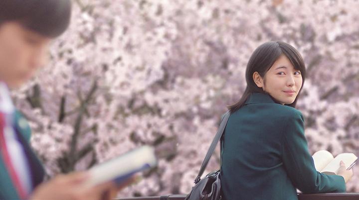 『君の膵臓をたべたい』 ©2017「君の膵臓をたべたい」製作委員会 ©住野よる/双葉社