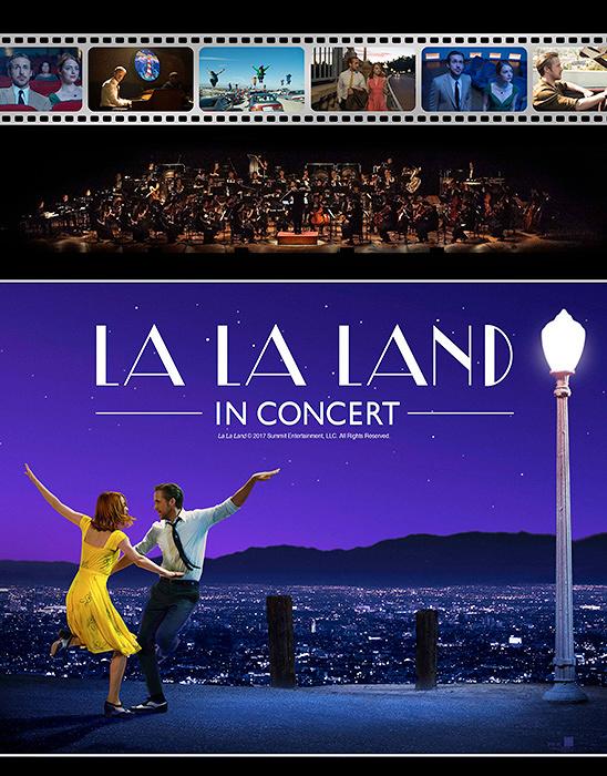 『ラ・ラ・ランド in コンサート / LA LA LAND - IN CONCERT -』キービジュアル La La Land ©2017 Summit Entertainment, LLC. All Rights Reserved.