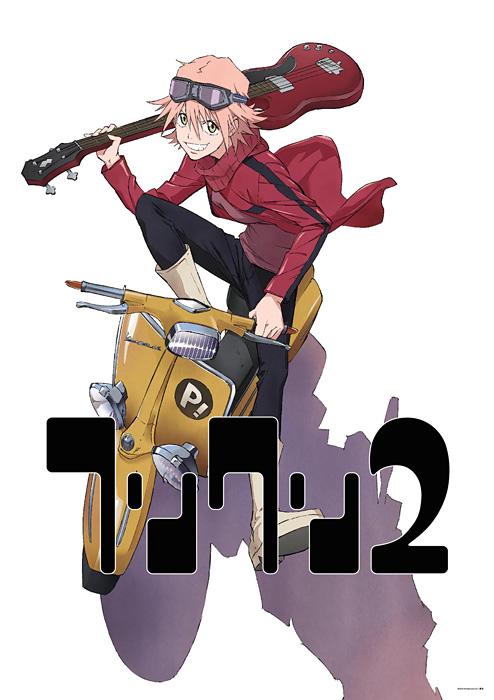 『フリクリ2』ティザービジュアル ©2018 Production I.G / 東宝 illustration by Chikashi Kubota
