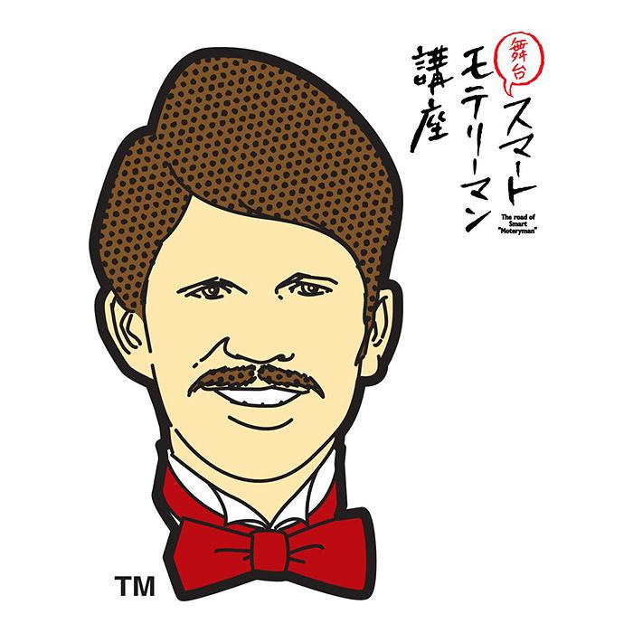 『スマートモテリーマン講座』ロゴ