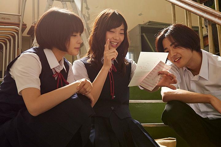 『先生!』 ©河原和音/集英社 ©2017 映画「先生!」製作委員会