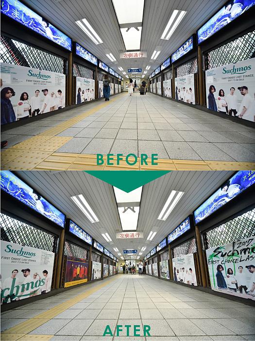 JR原宿駅通路の様子