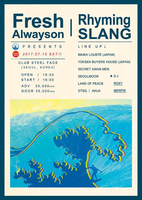 『FRESHALWAYSON × RHYMING SLANG』フライヤービジュアル