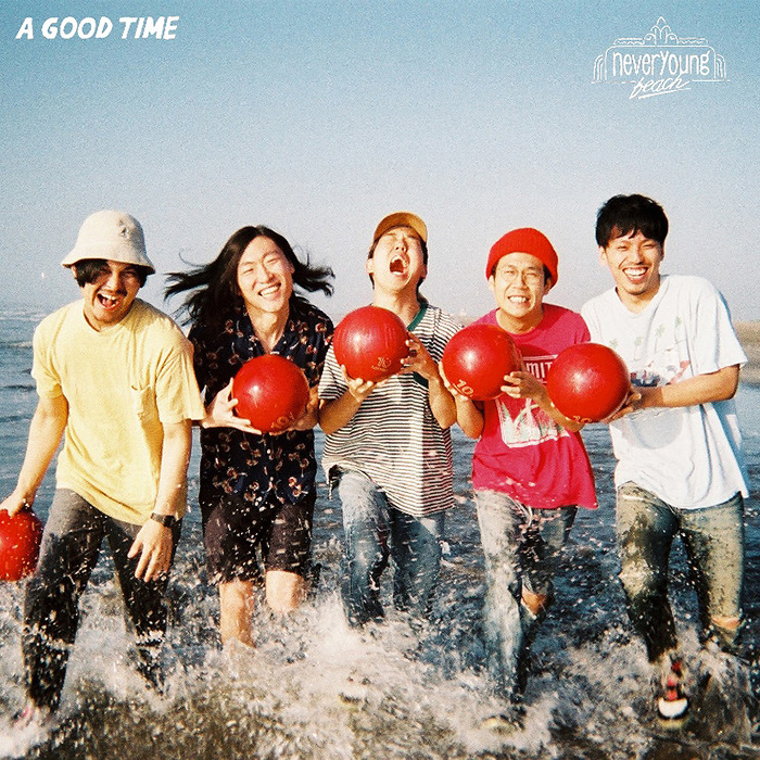 never young beach『A GOOD TIME』ジャケット