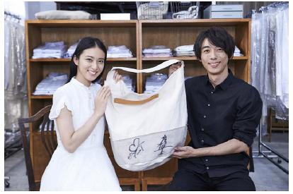 武井咲、高橋一生とサイン入りオリジナルランドリーバッグ