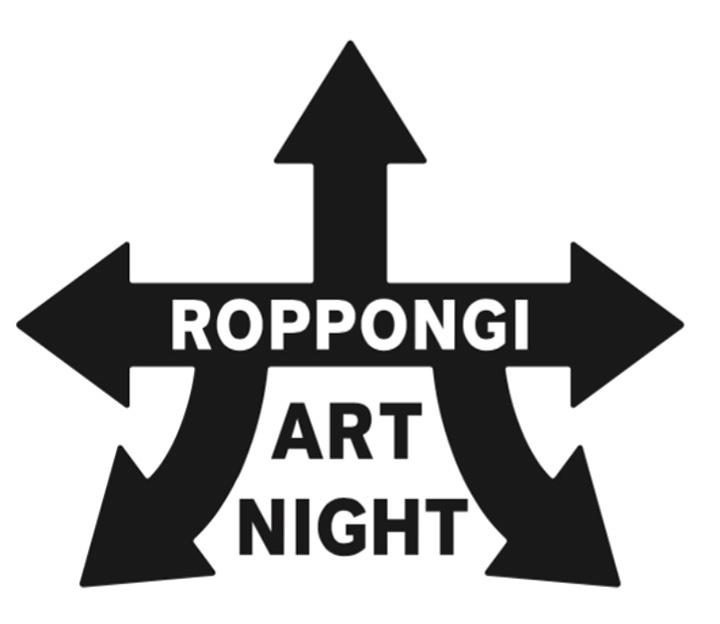 『六本木アートナイト』ロゴ