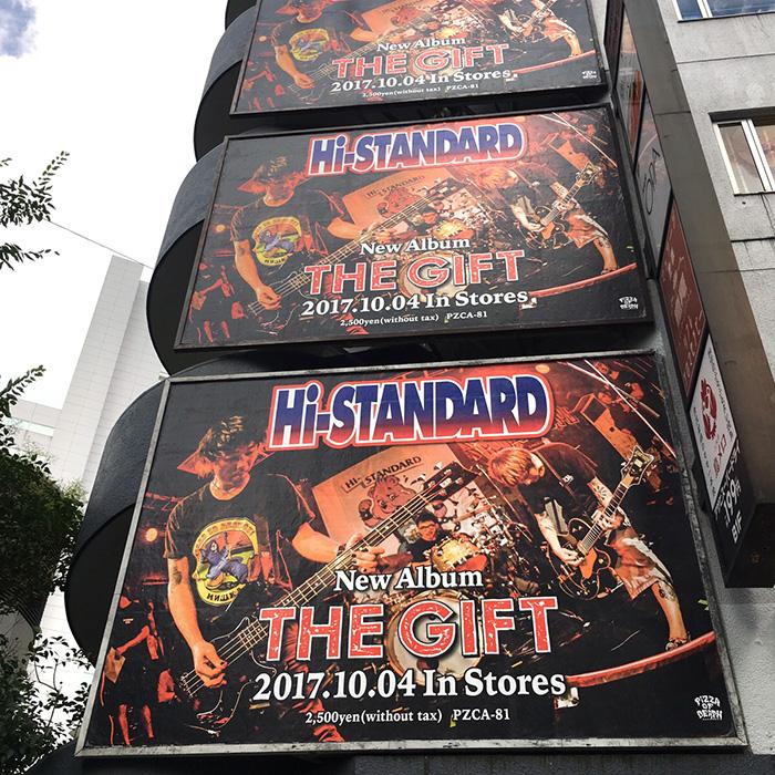 東京・渋谷の道玄坂に掲出された看板 撮影:CINRA.NET編集部
