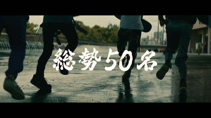 ペプシ「桃太郎を助けよう!」篇より