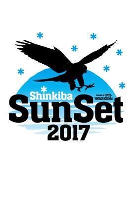 『新木場サンセット2017』ロゴ
