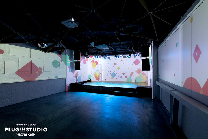 「PLUG IN STUDIO by nana × 2.5D」内装イメージビジュアル