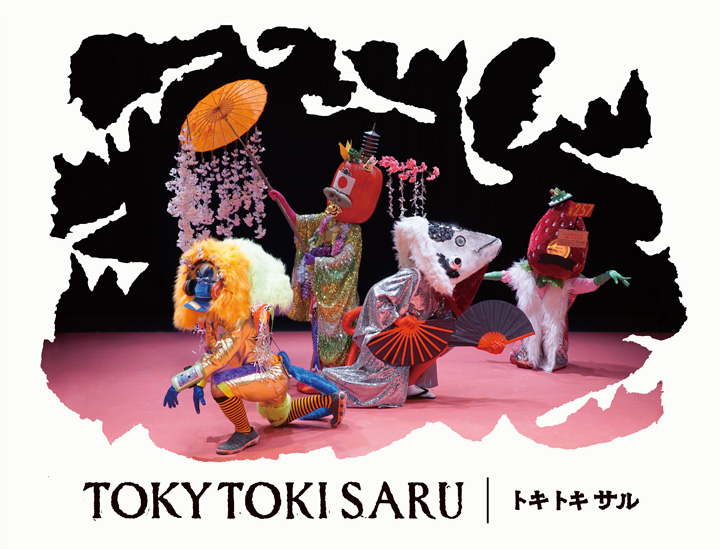 『Toky Toki Saru』