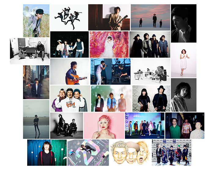 『Reborn-Art Festival 2017 × ap bank fes』出演者一覧