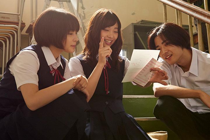 『先生!  、、、好きになってもいいですか?』 ©河原和音/集英社 ©2017 映画「先生!」製作委員会