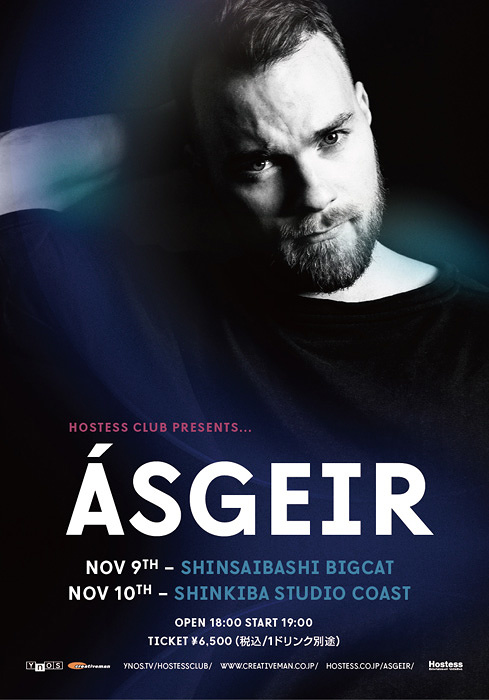 『Hostess Club Presents Asgeir』ポスタービジュアル