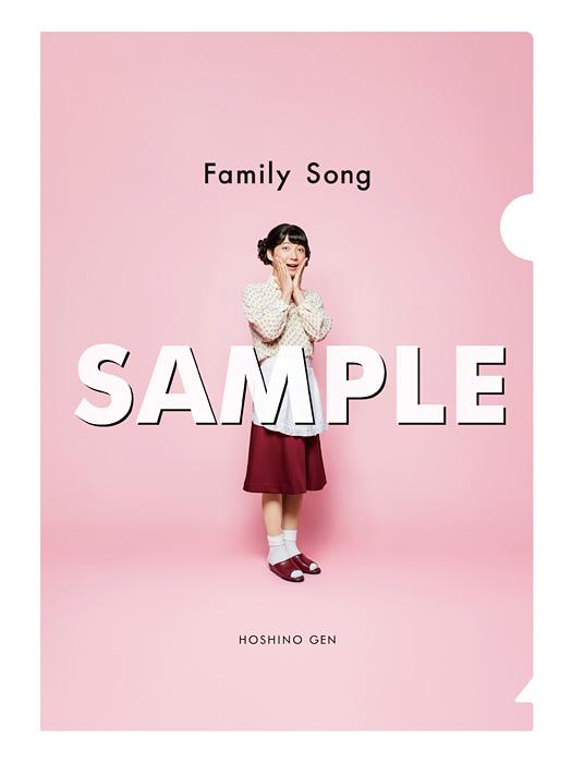 『Family Song』店舗別オリジナル特典 絵柄A