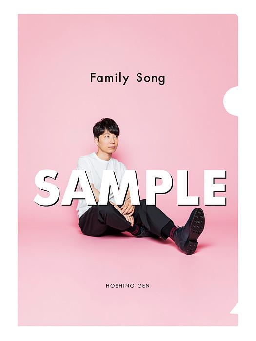 『Family Song』店舗別オリジナル特典 絵柄B