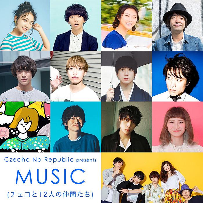 """""""MUSIC(チェコと12人の仲間たち)""""参加アーティスト"""