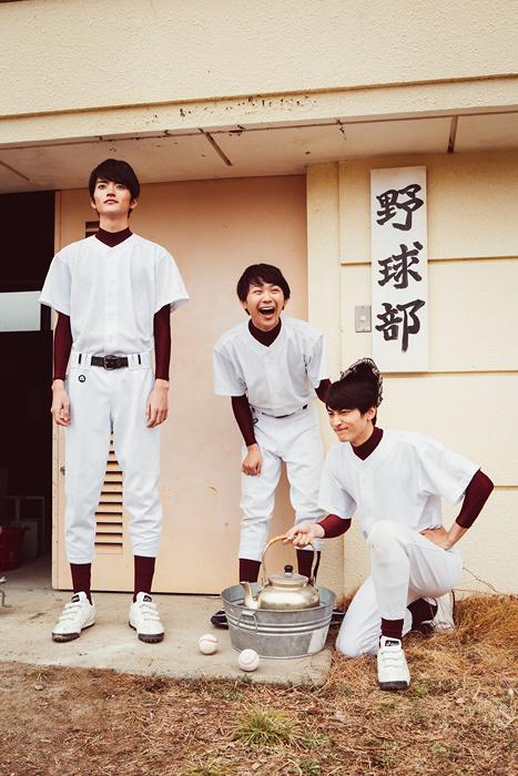 『ちょっとまて野球部!』 ©2017 ゆくえ高那・新潮社/「ちょっとまて野球部!」製作委員会
