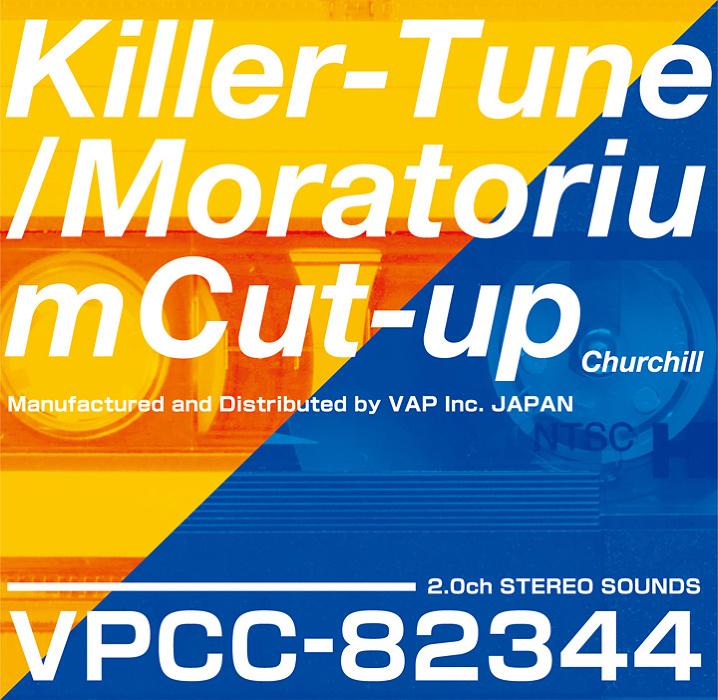 Churchill『Killer-Tune / モラトリアム・カットアップ』ジャケット