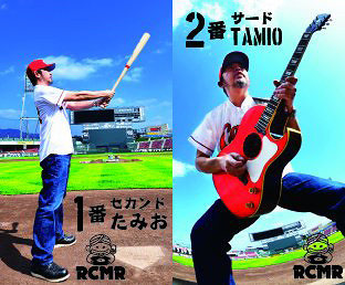 「奥田民生・野球カード」 三浦憲治撮影