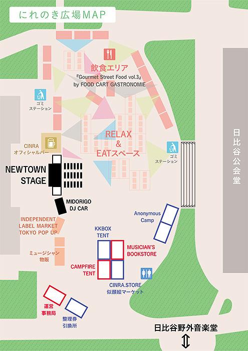 『NEWTOWN』会場マップ